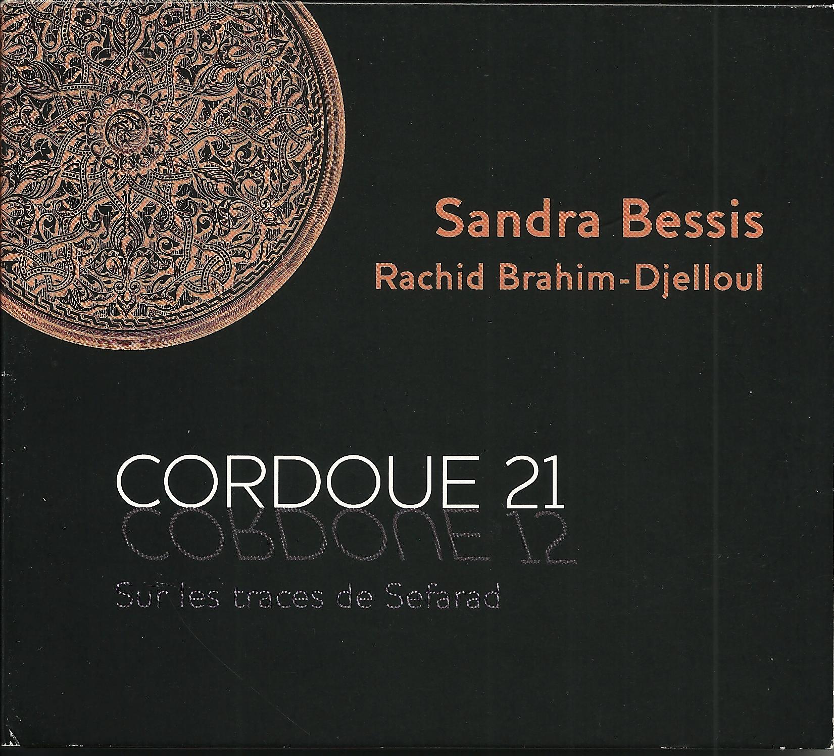 Cordoue 21_Cd