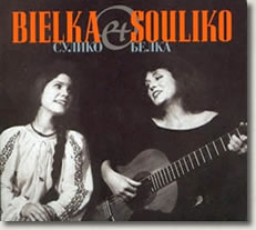Bielka & Souliko