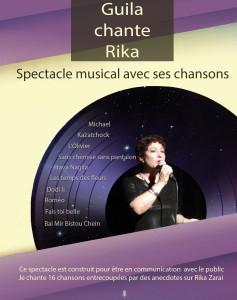 Guila chante Rika