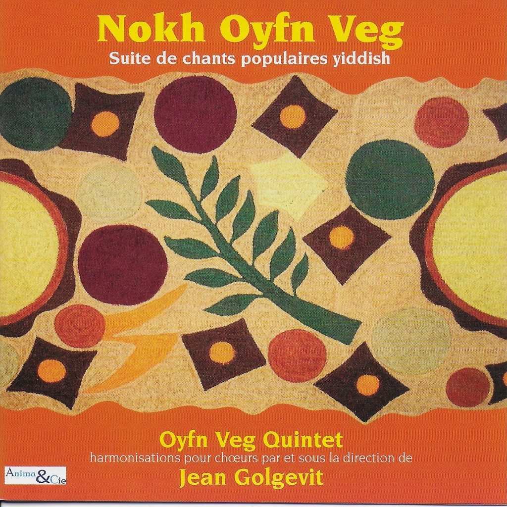 CD NOKH OYFN VEG RECTO